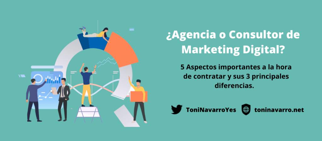 agencia-consultor-marketing-digital-aspectos-diferencias